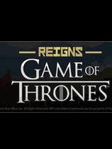 王权:权利的游戏(Reigns: Game of Thrones)