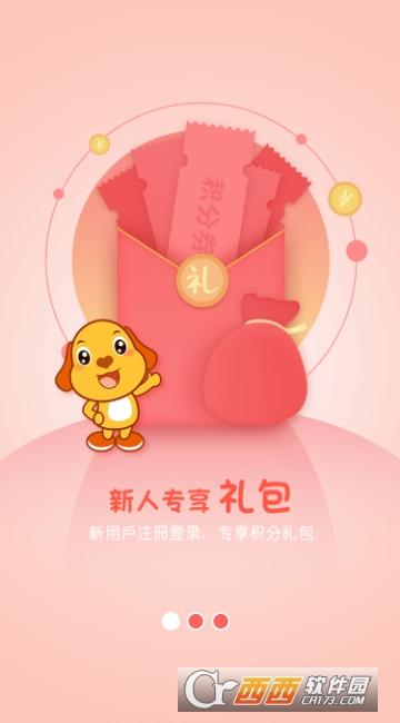 亲宝儿歌app V4.7.2 官方安卓版