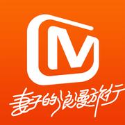 芒果TV2019最新版
