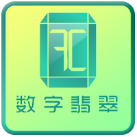 FCC数字翡翠app