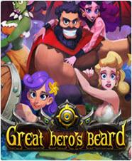 大英雄胡子(Great Hero's Beard)免安装简体中文绿色版