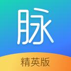脉脉精英版app
