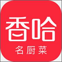 香哈菜谱app(去广告垃圾权限)