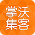 掌沃集客联通业务3.2.0安卓版
