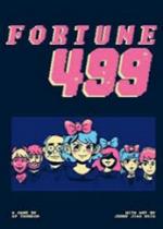 幸运499(Fortune-499) 免安装硬盘版