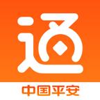 平安一账通手机客户端5.6.4  安卓版