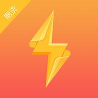 闪电贵金属(手机投资软件)