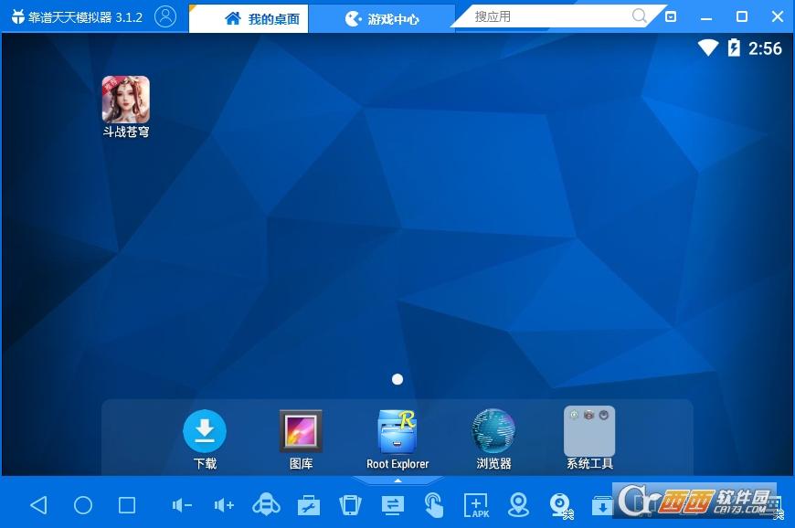 天天模拟器 v3.2.2 官方最新版