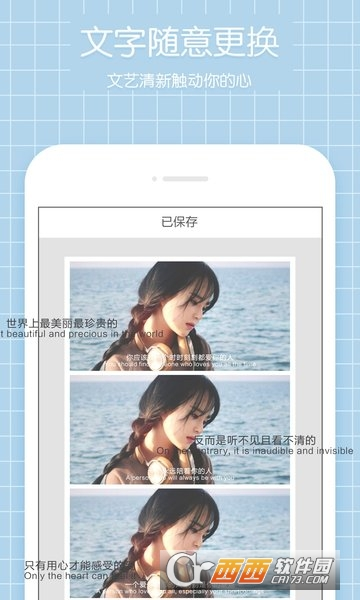光影相机 v1.0安卓版