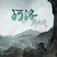 河洛群侠传内置修改器v1.0.3(更新3)
