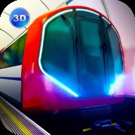 全球地铁模拟器