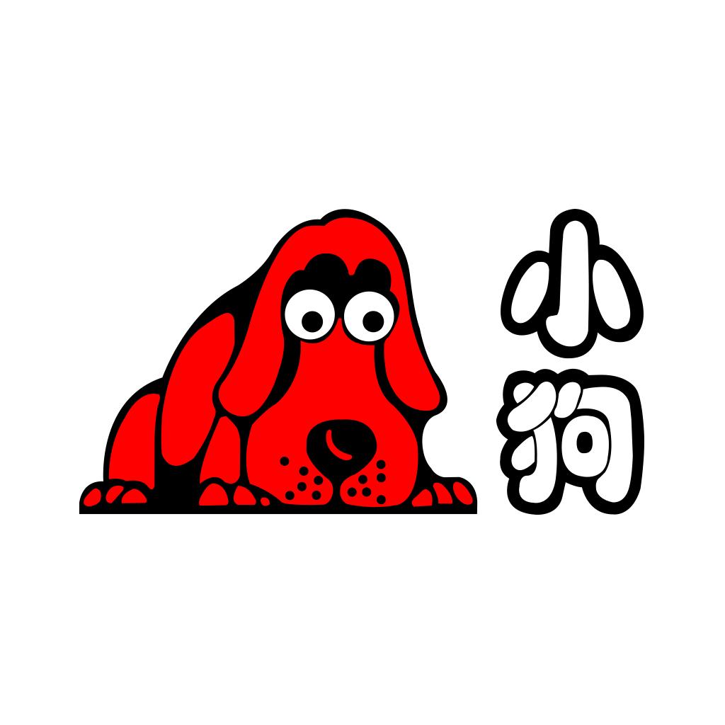 小狗机器人appV1.3.1