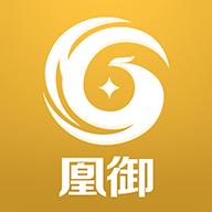 凰御(轴承电商平台)