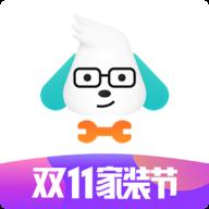 兔狗家装app(图解家装施工)