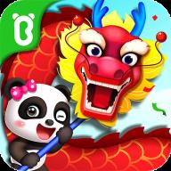 中华节日游戏V9.55.00.00 安卓版