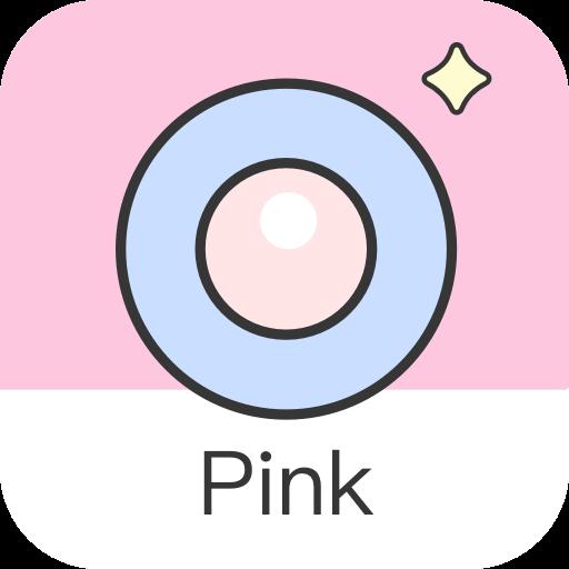 Macaron Pink相机