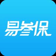 易参保(社保服务平台)