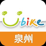 泉州YouBike自行车app