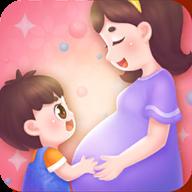妈妈生宝宝v1.5 安卓版