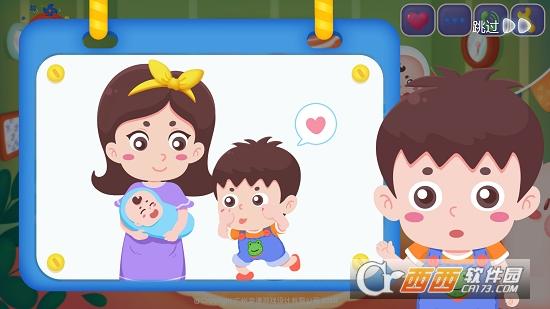 妈妈生宝宝 v1.5 安卓版
