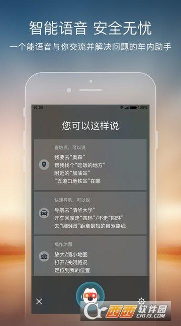 搜狗地图安卓版 V10.4.1 官方正式版