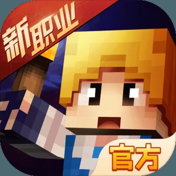 奶块游戏手机版2020最新版4.6.1.0 安卓版