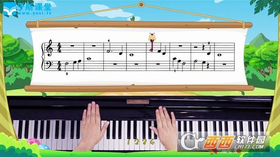 少儿钢琴小汤2v1.0 安卓智能电视版截图1