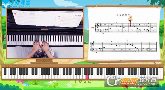 少儿钢琴小汤2v1.0 安卓智能电视版截图2