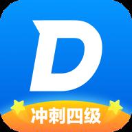 沪江小D词典 v3.6.21最新版
