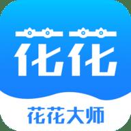 花花大师app安卓版