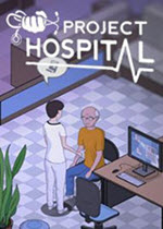 医院计划中文版