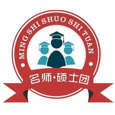 名师硕士团app