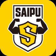 赛普私人教练认证app