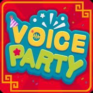 声音派对Voice Party
