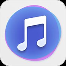 无损付费音乐免费下载神器MusicTools