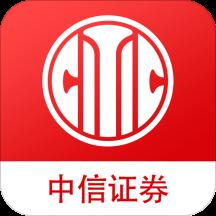 中信证券至胜app