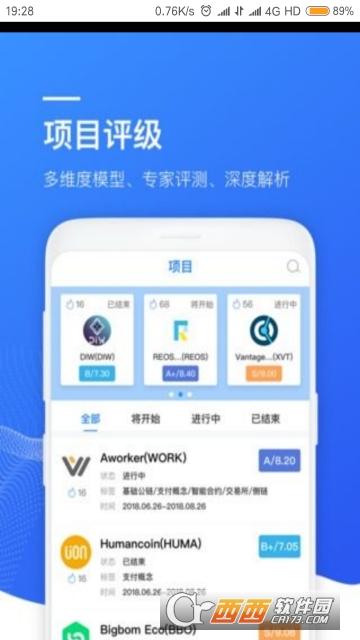 ONETOP(�^�K��u�平�_) V1.0.0