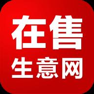 易百行app安卓版