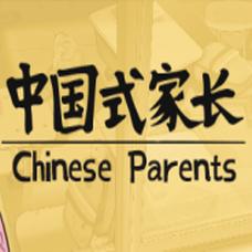中国式家长内置属性修改器+14v1.0.1