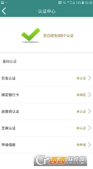 �@里有�X(借�X神器) v 1.0.0 安卓版