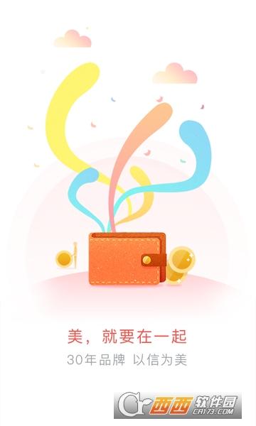 ��美金融app 5.3.1安卓版