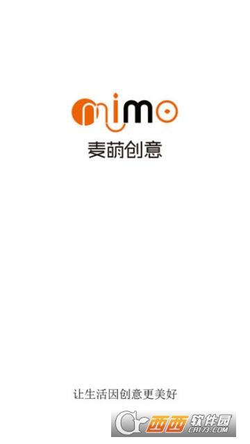 麦萌创意智能口罩app