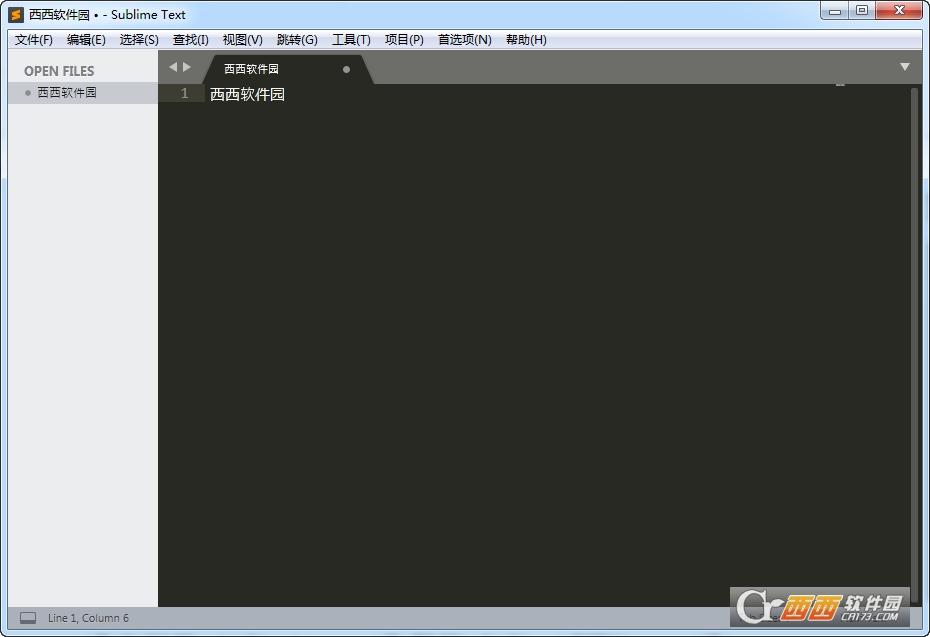 神级代码编辑软件(Sublime Text 3) V3.3176 汉化特别版