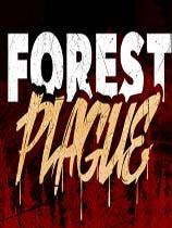 森林瘟疫(Forest Plague) 免安装绿色版
