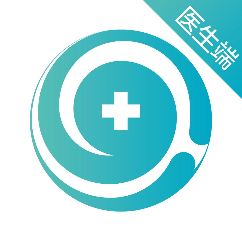 翼健康医生端app1.1.2安卓版