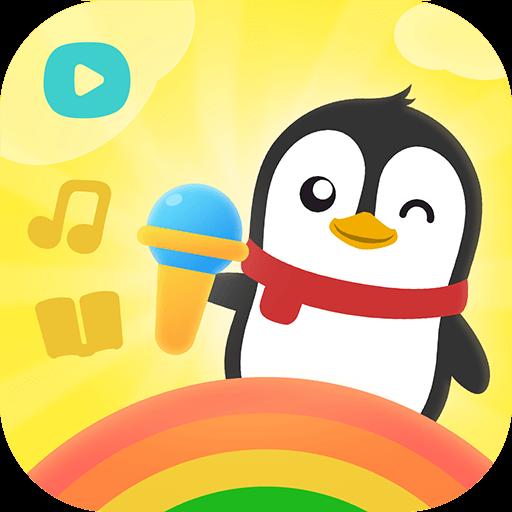 小企鹅乐园动画片