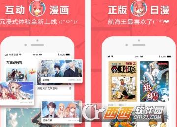 知音漫画app