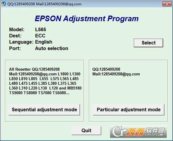 爱普生L565清零软件