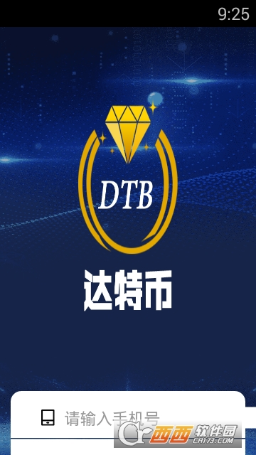 DTB达特币app