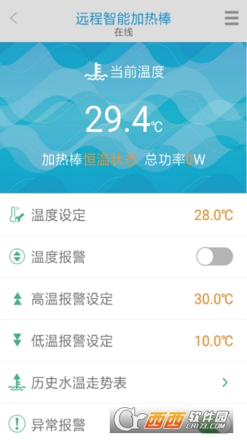 森森小鲤智能app